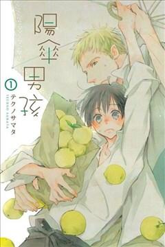阳伞男孩(小阳伞)的封面图