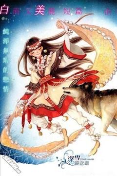 天之花国的神话的封面图