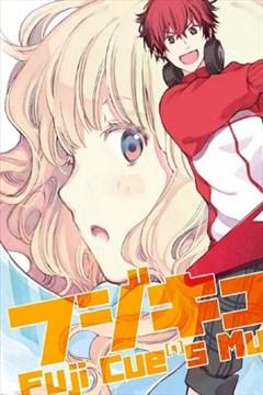 FujiCue's Music的封面图