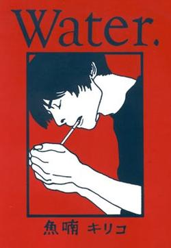 water的封面图