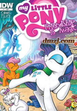 彩虹小马G4:友情就是魔法的封面图