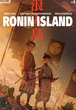 浪人岛的封面图