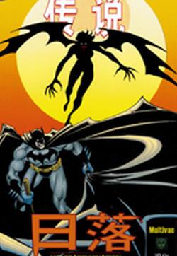 蝙蝠侠黑暗骑士传说的封面图