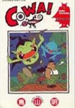 吸血鬼柏夫的封面图