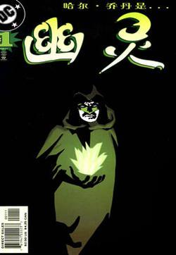幽灵V4的封面图
