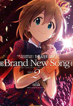 THE IDOLM@STER MILLION LIVE! Brand New Song的封面图
