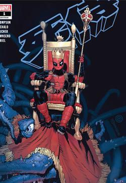 死侍v8的封面图
