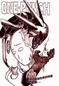 决战神级外星人的封面图