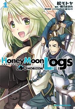 记录的地平线外传 Honey Moon Logs的封面图